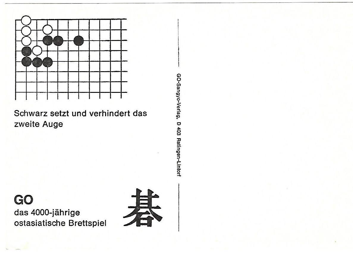 4 schwarz setzt und verhindert das zweite auge, go problems sangyo verlag postcards tsumego